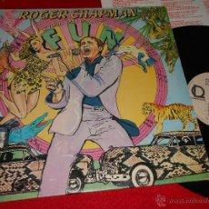 Discos de vinilo: ROGER CHAPMAN & THE SHORTLIST HYENAS ONLY LAUGH FOR FUN LP 1981 LINERECORDS EDICION ALEMANA GERMANY. Lote 48373363