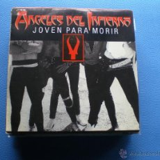 Discos de vinilo: ANGELES DEL INFIERNO JOVEN PARA MORIR SINGLE 1987 PROMO WEA PDELUXE. Lote 48404091