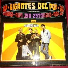 Discos de vinilo: MANFRED MANN - GIGANTES DEL POP VOL.36 LP 1981 PHILIPS . Lote 48406240