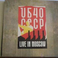 Discos de vinilo: UB40 CCCP LIVE IN MOSCOW. Lote 48420393
