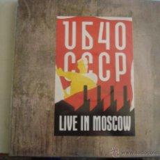 Discos de vinilo: UB40 CCCP LIVE IN MOSCOW. Lote 48420453