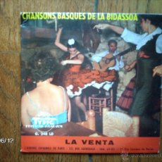 Discos de vinilo: LE GROUPE BASQUE LA BIDASSOA (¿RONDALLA BIDASOA? ) - PATXI + 3. Lote 48422704