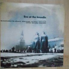 Discos de vinilo: LIVE AT THE KREMLIN - VOLUME ONE - ELLIOT MURPHY ETC 1990 NEW-ROSE. Lote 48435020