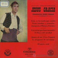 Discos de vinilo: JESUS GRACIA EP SELLO COLUMBIA, JOTAS. Lote 48436964