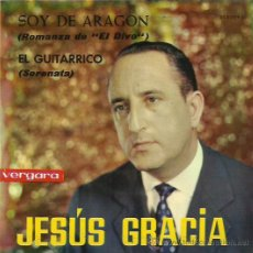 Discos de vinilo: JESUS GRACIA EP SELLO VERGARA, JOTAS. Lote 48437055