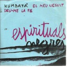 Discos de vinilo: ESPIRITUALS NEGRES EP ALS 4 VENTS 1967 KUMBAYA/ EL MEU NEGUIT +1 FOLK XESC BOIX JAUME ARNELLA. Lote 48447494