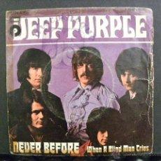 Discos de vinilo: DEEP PURPLE NEVER BEFORE. Lote 48456016