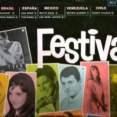 Discos de vinilo: LP FESTIVAL DE LA JUVENTUD : ANA BELEN, PALITO ORTEGA CON LOS IRACUNDOS, TITO MORA, HERMANOS CASTRO. Lote 48466032