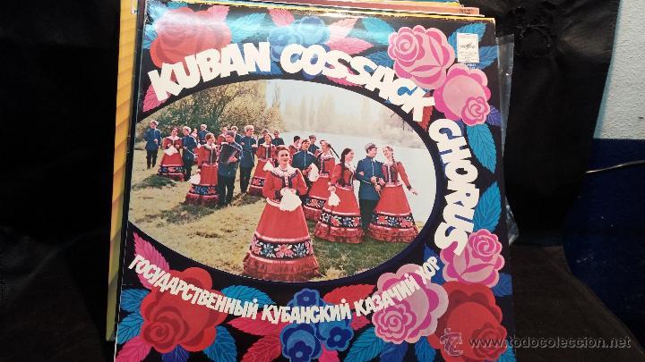 Discos de vinilo: Gran lote compuesto de 51 discos LPS de vinilo, de diferentes estilos, LOTENº4, 1 foto por disco - Foto 30 - 48468453