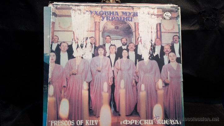 Discos de vinilo: Gran lote compuesto de 51 discos LPS de vinilo, de diferentes estilos, LOTENº4, 1 foto por disco - Foto 41 - 48468453