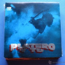 Discos de vinilo: PLATERO Y TU SIN SOLUCION + ESA CHICA TAN CARA SINGLE DRO PROMO 1992 PDELUXE. Lote 48475698