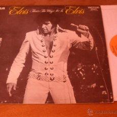 Discos de vinilo: ELVIS PRESLEY LP. THAT´S THE WAY IT IS MADE IN SPAIN 1971. Lote 48480345