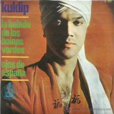 Discos de vinilo: KULDIP SINGLE SELLO HISPA VOX . Lote 48481672