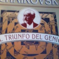 Discos de vinilo: DISCO DE VINILO. TCHAIKOVSKY. EL TRIUNFO DEL GENIO. C5V. Lote 48481808