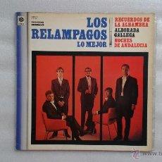 Discos de vinilo: LOS RELAMPAGOS - LO MEJOR LP 1981. Lote 48485322