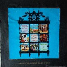 Discos de vinilo: ANTOLOGÍA DEL CANTE FLAMENCO - EDICIÓN DE ESPAÑA - CAJA 3 DISCOS - 10 PULGADAS. Lote 48487150