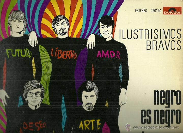 LOS BRAVOS LP SELLO POLYDOR AÑO 1970 EDITADO EN MEXICO.ILUSTRISIMOS BRAVOS (Música - Discos - LP Vinilo - Grupos Españoles 50 y 60)