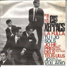 Discos de vinilo: EP ELS XERRACS : LA FULLA. Lote 48505860