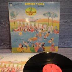 Discos de vinilo: ROMERO Y JARA. CON DUENDE. SEVILLANAS 1990. LP / DCD - 1990. CALIDAD LUJO. ****/****. Lote 48521886