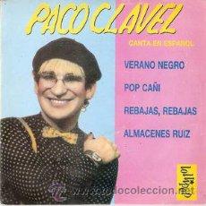 Discos de vinilo: PACO CLAVEL - VERANO NEGRO / POP CAÑI / REBAJAS, REBAJAS / ALMACENES RUIZ (MAXI, LOLLIPOP, 1988). Lote 48539058