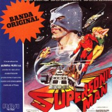 Discos de vinilo: BSO SUPERSONIC MAN SINGLE VINILO 1979 PROMOCIONAL SPAIN. Lote 48539187