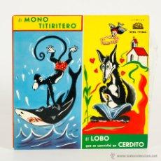 Discos de vinilo: EL MONO TITIRITERO Y EL LOBO QUE SE CONVIERTIÓ EN CERDITO. Lote 48550147