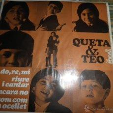 Discos de vinilo: QUETA & TEO - DO RE MI - EP ORIGINAL ESPAÑOL - EDIGSA 1966 - MONO - CON LETRAS DE LAS CANCIONES. Lote 48586948