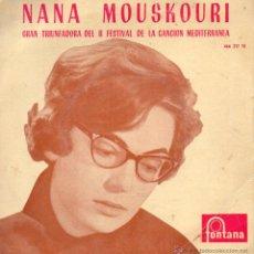 Discos de vinilo: NANA MOUSKOURI - FESTIVAL CANCION MEDITERRANEA, EP, XYPNA AGAPI MOU + 3, AÑO 1960. Lote 48593201