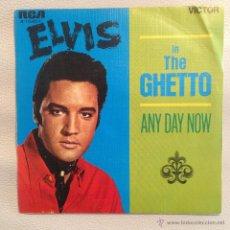 Discos de vinilo: SINGLE ELVIS PRESLEY - EDICION ESPAÑOLA 1972. Lote 48598030
