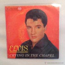 Discos de vinilo: EP ELVIS PRESLEY - EDICION ESPAÑOLA 1965 EX / EX. Lote 48598189