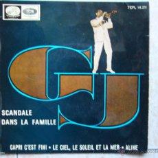 Discos de vinilo: GEORGES JOUVIN - SCANDALE DANS LA FAMILLE. Lote 48650774
