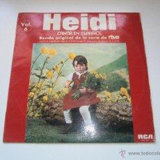 Discos de vinilo: HEIDI - CANTA EN ESPAÑOL - VOL. 6 - BANDA ORIGINAL DE LA SERIE DE RTVE - LP 1976. Lote 141141272