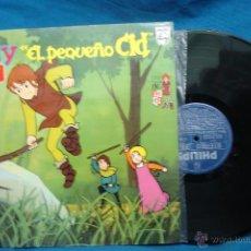 Discos de vinilo: - RUY , EL PEQUEÑO CID - BANDA SONORA ORIGINAL - PHILIPS 1980 - EDICIÓN ESPECIAL. Lote 48656381