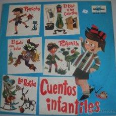 Discos de vinilo: MAGNIFICO LP DE - CUENTOS INFANTILES -. Lote 48674071
