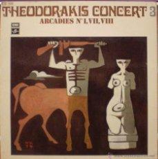 Discos de vinil: THEODORAKIS CONCERT 3 - ARCADIES NºI, VII, VIII. Lote 48716334