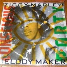 Discos de vinilo: ZIGGY MARLEY MELODY MAKERS. Lote 48735550