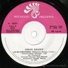 Discos de vinilo: OMAR SHARIF - AS DE CORAZONES - SN PROMO SPAIN 1974 - BOCACCIO RECORDS B-32523. Lote 48745047