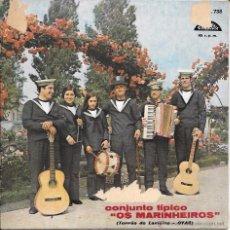 Discos de vinilo: CONJUNTO TIPICO OS MARINHEIROS - CASAMENTO ERRADO / MARREQUINHO / CARTA EXTRAVIADA / O TEU NOME . Lote 48746901