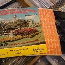 Discos de vinilo: VICTOR BALAGUER MI PEQUEÑA AMOR AMOR EP DISCO DE VINILO ALHAMBRA EMGE 71405 . Lote 48756825