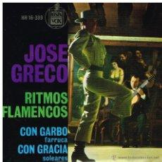 Discos de vinil: JOSÉ GRECO - RITMO FLAMENCO - CON GARBO / CON GRACIA - SINGLE 1963. Lote 48757042