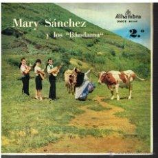 Discos de vinilo: MARY SÁNCHEZ - CUIDA ESTA BARQUITA BLANCA / EL TEIDE EN LA NUBE GRIS / MADRE CANARIA +1 - EP 1963. Lote 181938835
