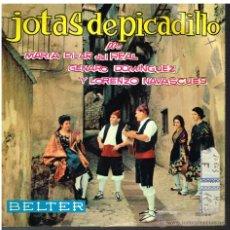 Discos de vinilo: MARÍA DEL PILAR DEL REAL / GENARO DOMINGUEZ / LORENZO NAVASCUES - JOTAS DE PICADILLO - EP 1968. Lote 51816083