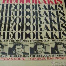 Discos de vinilo: THEODORAKIS. MARÍA FARANDOURI I GEORGE KAPERNAROS. 1973.. Lote 48821699