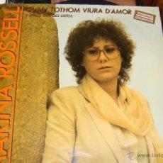 Discos de vinilo: MARINA ROSELL. TODOS SUS GRANDES ÉXITOS. LP DE 1986. Lote 48821945