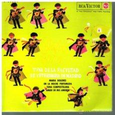 Discos de vinilo: TUNA DE LA FACULTAD DE VETERINARIA DE MADRID - ALEGRE TUNA - MARÍA DOLORES, ETC - EP 1962. Lote 48825369