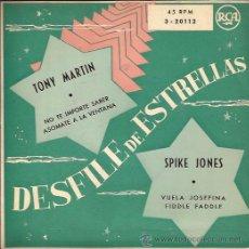 Discos de vinilo: EP-DESFILE DE ESTRELLAS TONY MARTIN SPIKE JONES-RCA 20112-SPAIN 195??. Lote 48904065
