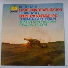 Discos de vinilo: BEETHOVEN: LA VICTORIA DE WELLINGTON, TCHAIKOVSKY: OBERTURA SOLEMNE 1812. FILARMONICA BERLIN. TDKDA9. Lote 48916633