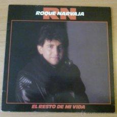 Discos de vinilo: ROQUE NARVAJA - EL RESTO DE MI VIDA (LP 1985 EMI) CANTAUTOR ARGENTINO. Lote 48924577
