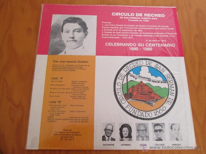 Discos de vinilo: EL CIRCULO DE RECREO DE SAN GERMÁN. 5 VINILOS DE DANZAS PUERTORRIQUEÑAS. - Foto 11 - 48932199