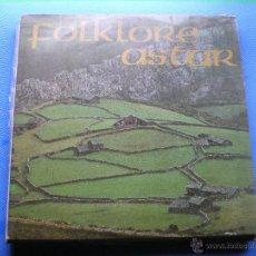 Discos de vinilo: FOLKLORE ASTUR - DOBLE LP 1984 SOCIEDAD FONOGRAFICA ASTURIANA. Lote 48968040